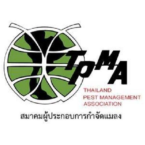 Certi TPMA   แอ๊ดวานซ์ กรุ๊ป เอเซีย บริษัท กำจัดปลวก กำจัดแมลง ทำความสะอาด