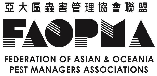 FAOPMA   แอ๊ดวานซ์ กรุ๊ป เอเซีย บริษัท กำจัดปลวก กำจัดแมลง ทำความสะอาด