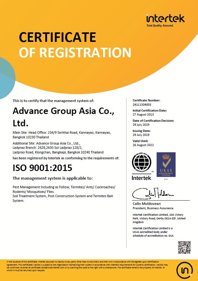 ISO90012015 AGA 2022 ENG   แอ๊ดวานซ์ กรุ๊ป เอเซีย บริษัท กำจัดปลวก กำจัดแมลง ทำความสะอาด