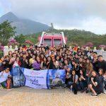 Rez Hong Kong trip Nov 2018 1   แอ๊ดวานซ์ กรุ๊ป เอเซีย บริษัท กำจัดปลวก กำจัดแมลง ทำความสะอาด